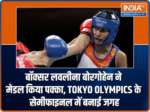 Tokyo Olympics 2020: Lovlina Borgohain ensures medal with quarterfinal win