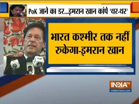 इमरान खान ने जताया डर- अब PoK में होगा मोदी सरकार का एक्शन
