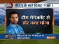 Rohit Sharma's England tour in doubt, set to reappear for Yo-Yo test