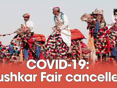 COVID-19: Pushkar Fair cancelled