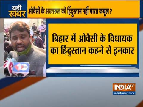 AIMIM MLA Akhtarul Iman from Bihar 'objects' to word Hindustan in oath