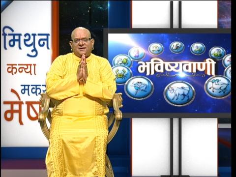 Bhavishyavani | October 3, 2018 ( Full )