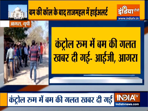 VIDEO: Taj Mahal temporarily shut after, Agra police receive bomb threat call