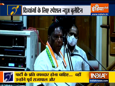 Special News| Puducherry CM Narayanasamy resigns after govt loses confidence vote