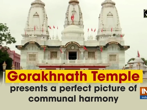 Gorakhnath Temple presents a perfect picture of communal harmony