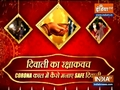 How to keep coronavirus at bay during Diwali celebration