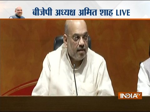 BJP's Gram Swaraj Abhiyan has been extremely successful, says party chief Amit Shah