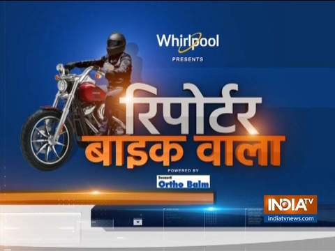 Reporter Bikewala: What does the people of Karad have to say about Maharashtra elections