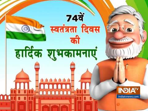 OMG | India celebrates 74th Independence Day, PM Modi greets the nation
