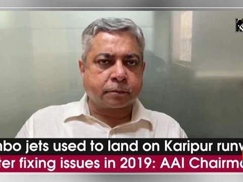 Jumbo jets used to land on Karipur runway after fixing issues in 2019: AAI Chairman