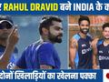 Kuldeep Yadav will perform well in the Sri Lanka limited-overs series, believes Rahul Sharma