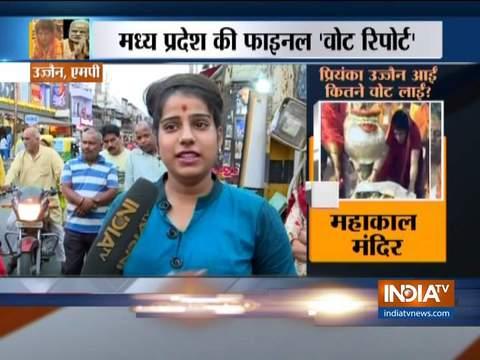 लोकसभा चुनाव 2019: देखिये इंडिया टीवी की EXCLUSIVE रिपोर्ट मोदी v / s प्रियंका