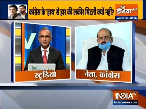 बिहार में महागठबंधन की हर के लिए कौन है जिम्मेदार, कांग्रेस नेता तारिक अनवर ने दिया जवाब