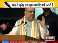 Terrorism in Kashmir will finish & will move ahead on the path of development now, says Amit Shah