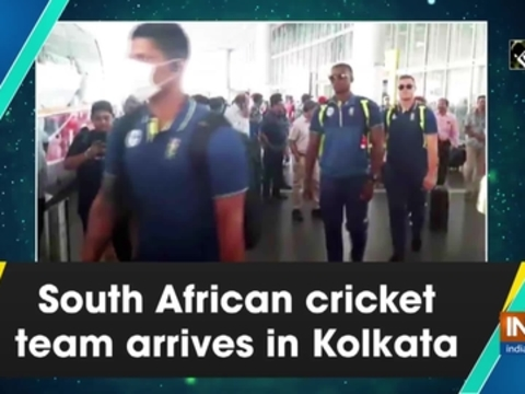 South African cricket team arrives in Kolkata