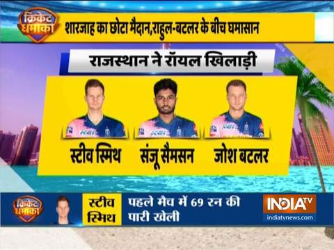 IPL 2020: Rajasthan Royals opt to bowl against KXIP