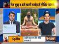 Keep sciatic pain at bay with yoga, says Swami Ramdev