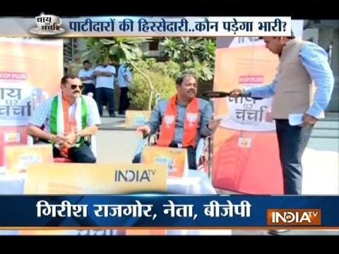 Gujarat Assembly elections: Chai Par Charcha from Mehsana