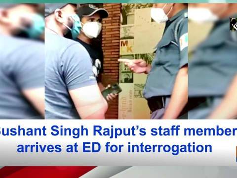 Sushant Singh Rajput's staff member arrives at ED for interrogation