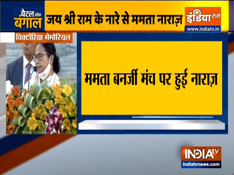 Mamata Banerjee refuses to speak amid chants of 'Jai Shri Ram' at Centre's Netaji event in Kolkata