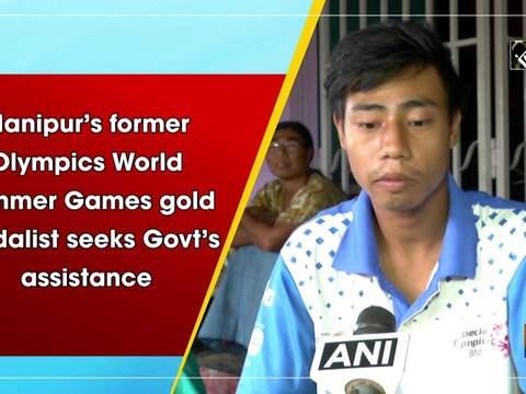 Manipur's former Olympics World Summer Games gold medalist seeks Govt's assistance