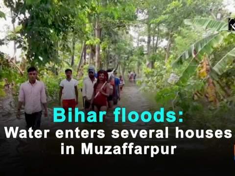 Bihar floods: Water enters several houses in Muzaffarpur