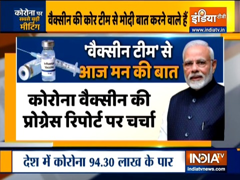 PM Modi to interact with core team developing COVID vaccine today via video conferencing