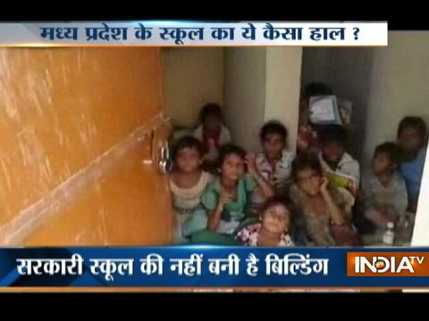 MP: Absence of building forces kids to attend their classes in toilet