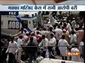 Mecca Masjid blast: All accused including Aseemanand acquitted by NIA Court