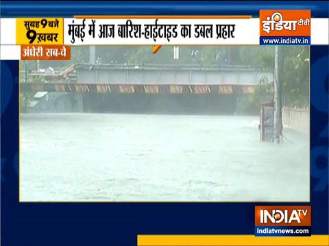 Top 9 News: Heavy rain lashes Mumbai, major areas of city waterlogged