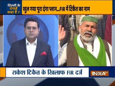किसान नेता राकेश टिकैत ने कहा कि ट्रैक्टर परेड के दौरान हिंसा के पीछे असामाजिक तत्व थे