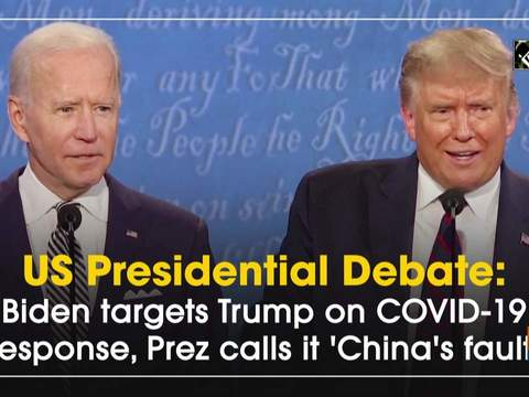 US Presidential Debate: Biden targets Trump on COVID-19 response, Prez calls it 'China's fault'