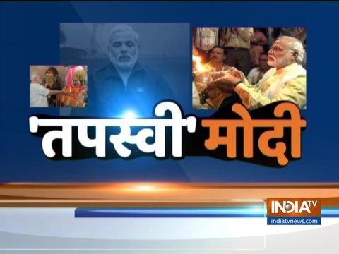 प्रधानमंत्री मोदी और उनकी भक्ति भावना पर देखिये खास कार्यक्रम