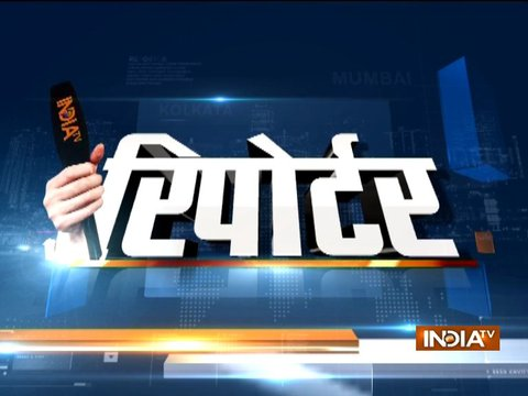 Reporter | 16th March, 2018