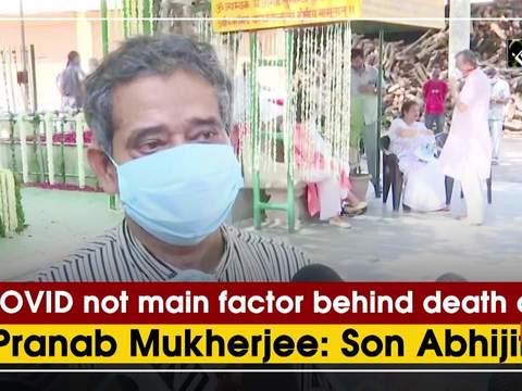 COVID not main factor behind death of Pranab Mukherjee: Son Abhijit