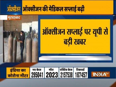 Uttar Pradesh: Ban on oxygen supply to industries in Moradabad