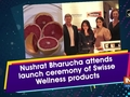 Nushrat Bharucha attends launch ceremony of Swisse Wellness products