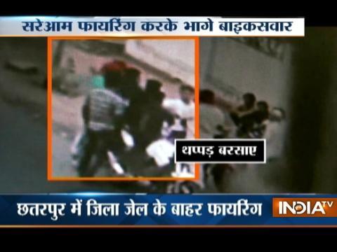 Bikers exchange fire outside jail in Madhya Pradesh