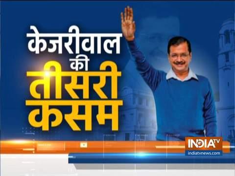 अरविंद केजरीवाल आज रामलीला मैदान में तीसरी बार दिल्ली के मुख्यमंत्री के रूप में शपथ लेंगे