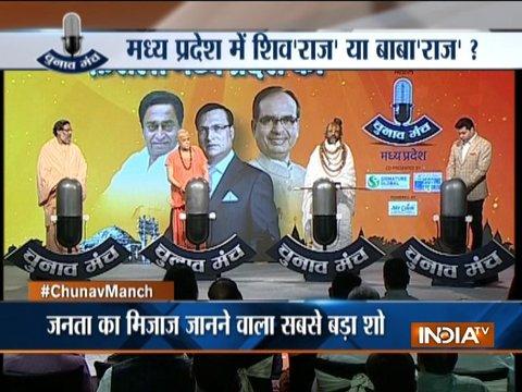 Chunav Manch: Shivraj govt is 'Dharma-virodhi', we will uproot it this time, says Computer Baba