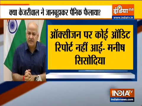 Manish Sisodia slams BJP over report on Delhi govt exaggerated oxygen demands, says it doesn't even exist