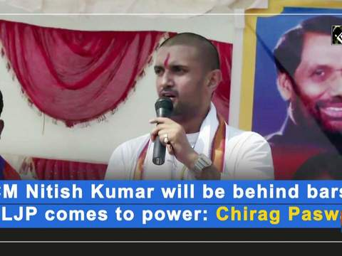 CM Nitish Kumar will be behind bars if LJP comes to power: Chirag Paswan
