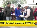 CBSE board exams 2020 begin