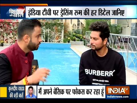 Funny how people are reacting after Virat Kohli has one bad tour: Kuldeep Yadav
