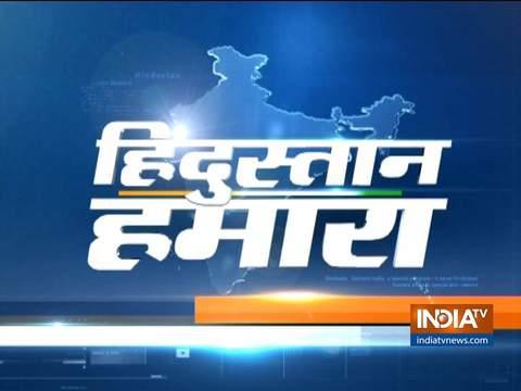 Hindustan Hamara | October 23, 2019