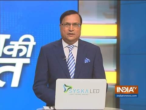 आज की बात रजत शर्मा के साथ | 15  सितंबर, 2020