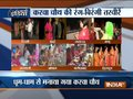 Women perform rituals on the occasion of Karwa Chauth