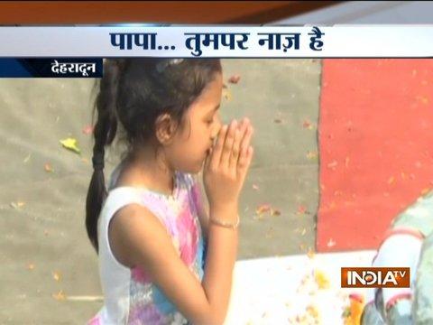 Uttarakhand: शहीद दीपक नैनवाल का अंतिम संस्कार आज, श्रद्धाजंलि देते हुए फूट-फूटकर रोई मासूम बेटी