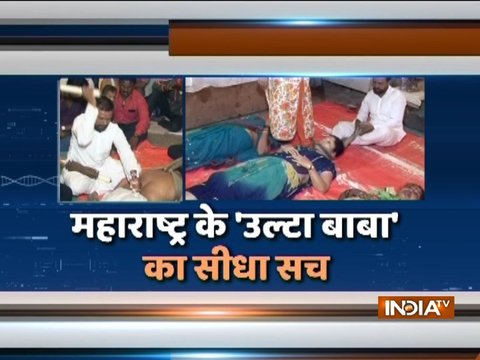 Watch India TV's special show on Gyaneshwar Maharaj