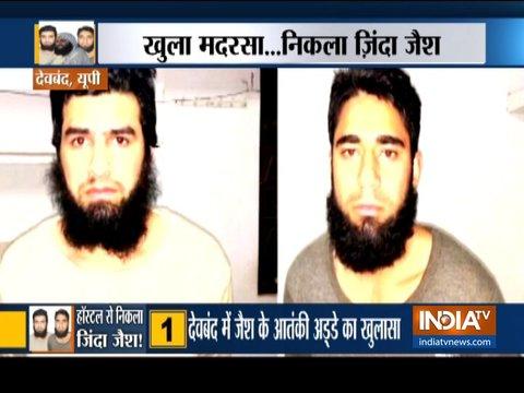 जैश-ए-मोहम्मद के 2 आतंकी उत्तर प्रदेश से गिरफ़्तार